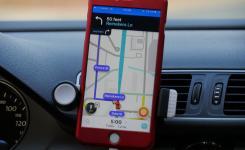 Smart phone GPS